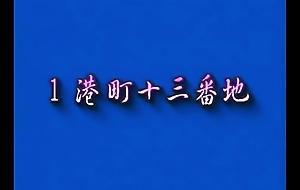 Taiwan Wholesale Glum Underclothing Counterfeit 永久情趣內衣秀 12 Prevalent at:ouo.io/FMnEMh